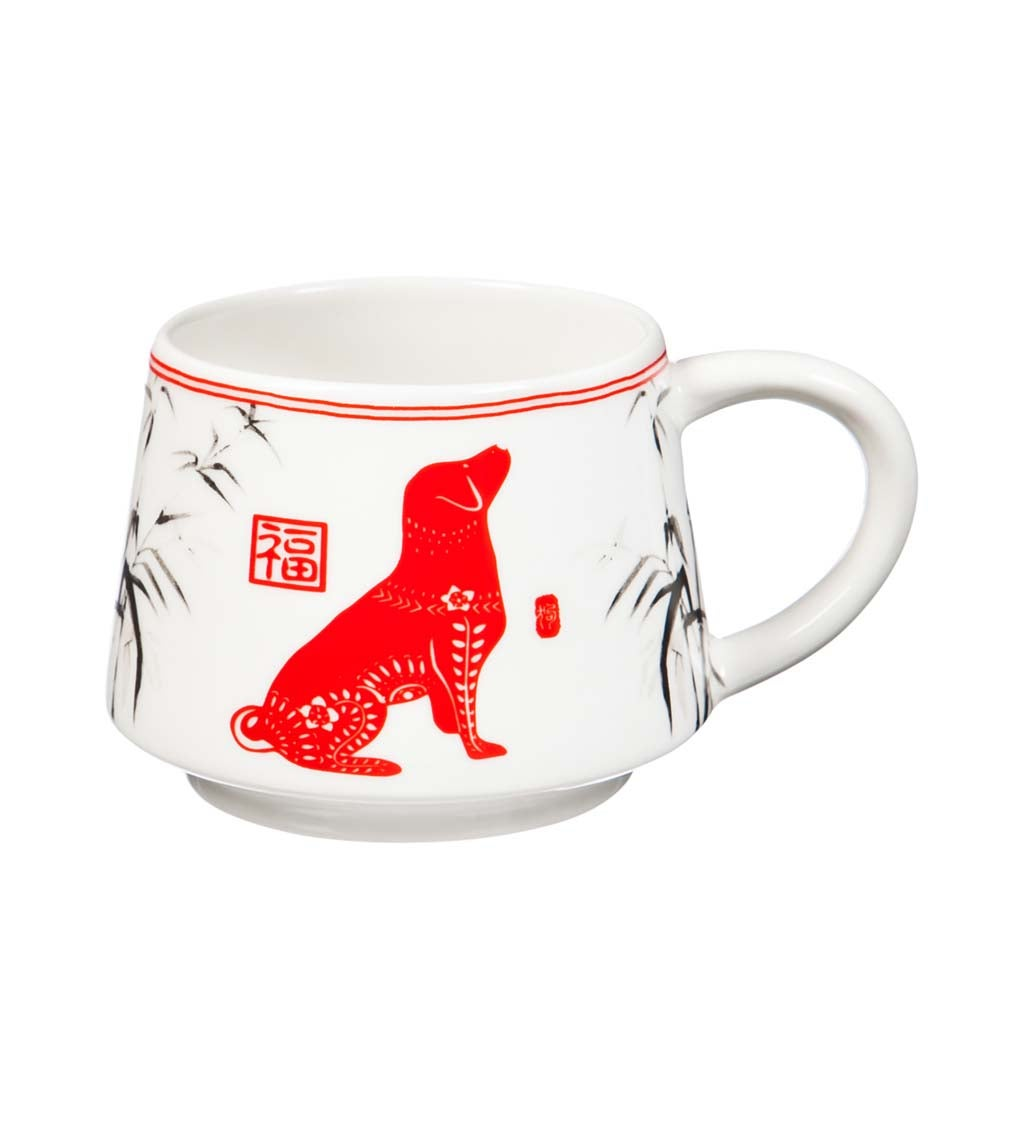 Year of the Dog Ceramic Coffee Cup